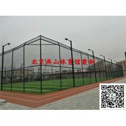 笼式足球场围网、笼式足球场围网安装、笼式足球场围网进出口尺寸图片