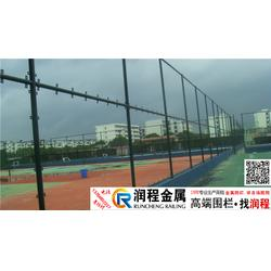 笼式篮球场围网@_邵阳笼式体育场围网_什么是笼式体育场围网图片
