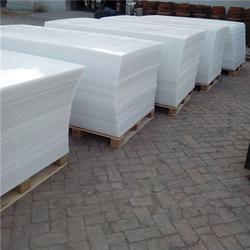 什么是聚乙烯板材|聚乙烯板材|泰达橡塑自润滑耐腐蚀(查看)图片
