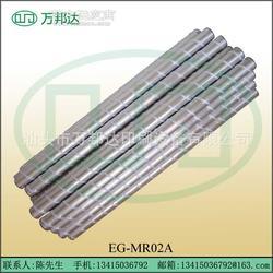 EG-MR02A缠绳磁性搅墨棒图片