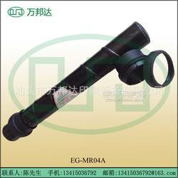 EG-MR04A万能磁性搅墨棒 50mm图片