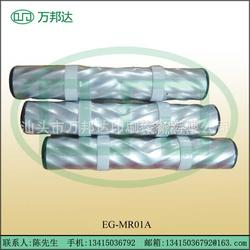 EG-MR01C双向八线磁性搅墨棒图片
