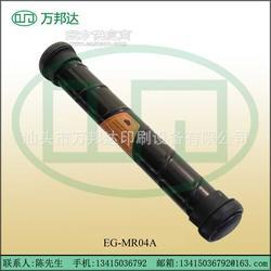 EG-MR04A万能磁性搅墨棒 45mm图片