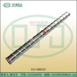 EG-MR02C不绣钢缠绳磁性搅墨棒图片