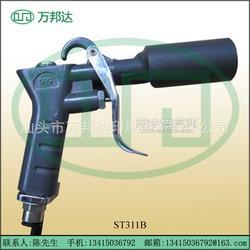 ST311B静电除尘离子风枪图片