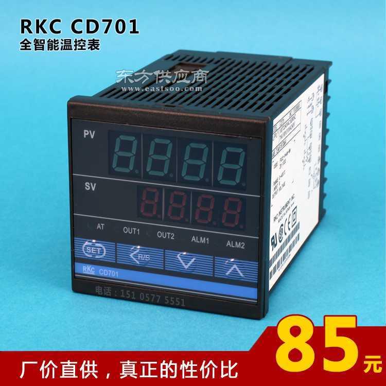 rkc cd701温控表 cd701温控仪 cd701温控器 厂价直供批发