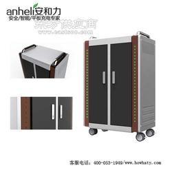 安和力Pad充电柜 移动平板电脑充电车 多工位充电柜生产厂家图片