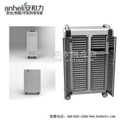 安和力解决平板电脑充电柜的问题,提供平板充电柜解决方案,平板充电柜图片