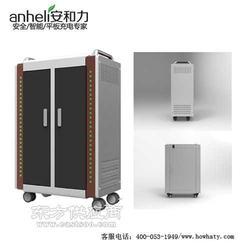 安和力pad充电柜 ipad平板电脑充电柜 miniPAD充电解决方案图片
