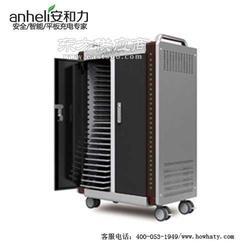 安和力平板充电车,电子书包充电车生产厂家,平板充电柜图片