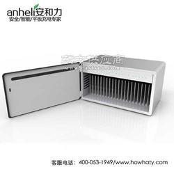 30位平板电脑充电柜,充电柜生产厂家安和力,安全可靠质量有保图片