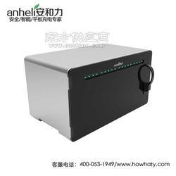 安和力平板电脑充电柜 USB接口手机充电箱可移动充电柜 厂家定制图片