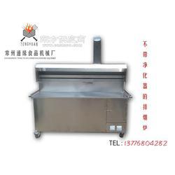 通缘优质服务 信誉保证环保木炭烧烤机,无烟烤炉炉图片