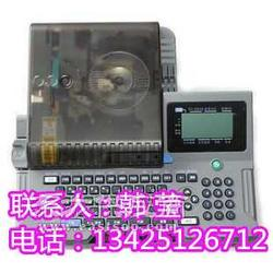 MAX品牌LM-380E线号机色带CH-IR300B国产代用碳带图片