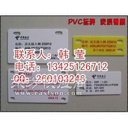日本LM-380E线号机打印套管线号机MAX打号机色带LM-IR300B图片