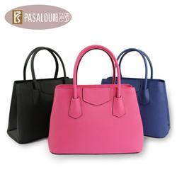 品牌女包加盟、帕莎罗(在线咨询)、茶山品牌女包图片