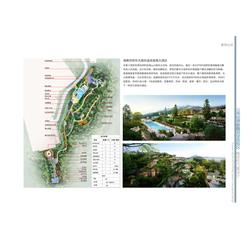 儿童水上乐园娱乐设备,水上乐园,御水水上乐园设计图片