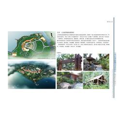 温泉规划|御水温泉设计(在线咨询)|义乌温泉图片