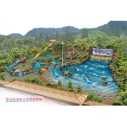 水上乐园项目方案 御水温泉设计 水上乐园图片