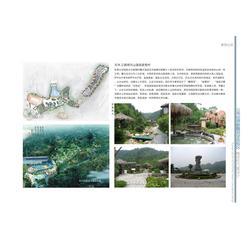 御水温泉设计(图)|温泉景观规划设计|漯河温泉图片