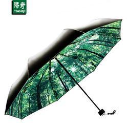 添奇雨伞(图)|特色创意雨伞定制|鹤山创意雨伞定制图片