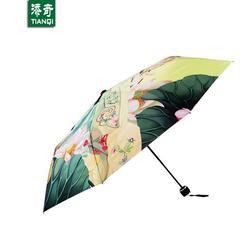 广州折叠雨伞市场,广州遮阳伞定制,折叠雨伞图片