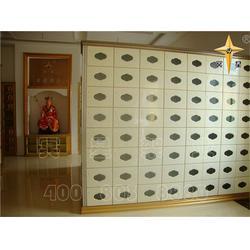 实木骨灰盒架子-冥星(在线咨询)-邢台骨灰盒架图片