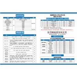 咖乐教育_福州自考_福州自考专业图片
