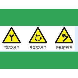 限速40交通指示牌样图|交通指示牌|锐德标牌图片