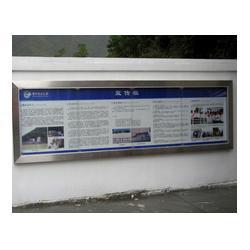 城乡镇街路标示牌指路牌、街路标示牌、锐德标牌(查看)图片