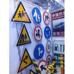 交通指示牌色值、锐德标牌、交通指示牌图片