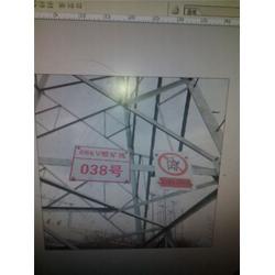 街道交通指示牌标牌规格齐全_锐德标牌(在线咨询)_交通指示牌图片
