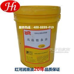 厂家直销 伦特士高温链条油 400度耐高温链条润滑油图片