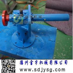 金宇机械(多图)_JWB丝杆升降机_大港丝杆升降机图片