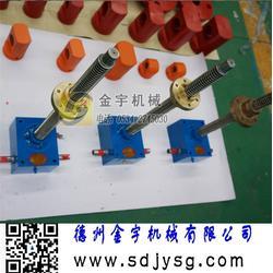 莱芜丝杆升降机,金宇机械(优质商家),大吨位丝杆升降机图片
