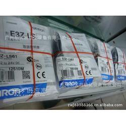 omron光电开关E3Z-LS61图片