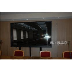 LG 98寸4K电视机/触摸一体机 报价图片
