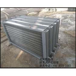 翅片管散热器 工业翅片管散热器 工业蒸汽散热器图片