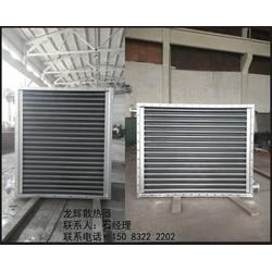 工业翅片管散热器 工业蒸汽用散热器 蒸汽散热器图片
