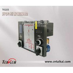 XJ-CK9000E开关柜智能操控测显装置图片