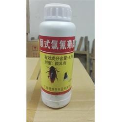 娄底市杀虫药,杀虫药剂公司,低毒杀虫药图片