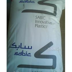 阻燃 PC 聚碳酸酯 244R 沙伯基础原GE用于特殊用途图片