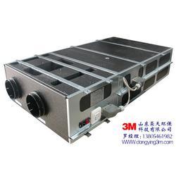 山东荣天环保科技公司-空气净化器质量好-淄博淄川空气净化器图片