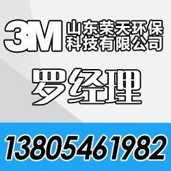 东营新风系统厂家电话_东营区新风系统_荣天环保图片