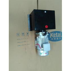 广安4L双剪叉升降平台动力单元|科泰液压设备图片