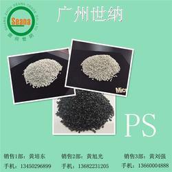 广州世纳(图)|塑料再生料|再生料图片