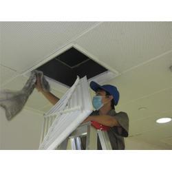从化空调清洗-中央空调清洗-金润环保(优质商家)批发