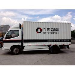 义乌到北京全境货运公司_义乌百世物流二部_义乌到北京全境货运图片