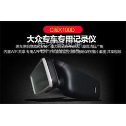 无线本田原车专车专用行车记录仪c派X100设计定制图片