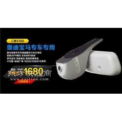 无线丰田原车专车专用行车记录仪c派X100产品主图图片